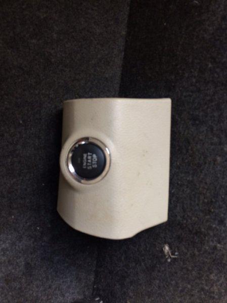 Кнопка запуска двигателя Toyota Camry ACV40 2AZ 2007 (б/у)