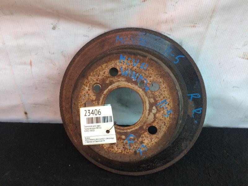 Тормозной диск Toyota Windom MCV21 задний (б/у)