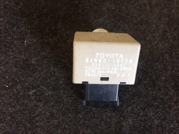 Реле поворотов Toyota Camry ACV40 2AZ 2007 (б/у)