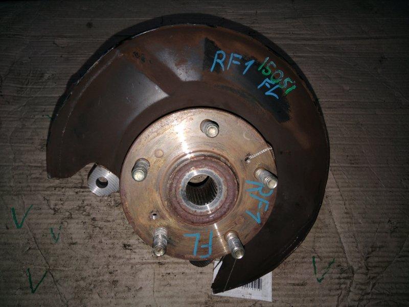 Ступица Honda Stepwgn RF1 передняя левая (б/у)