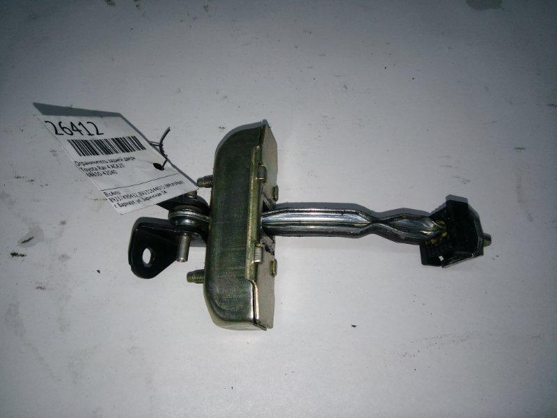 Ограничитель задней двери Toyota Rav 4 ACA20 (б/у)