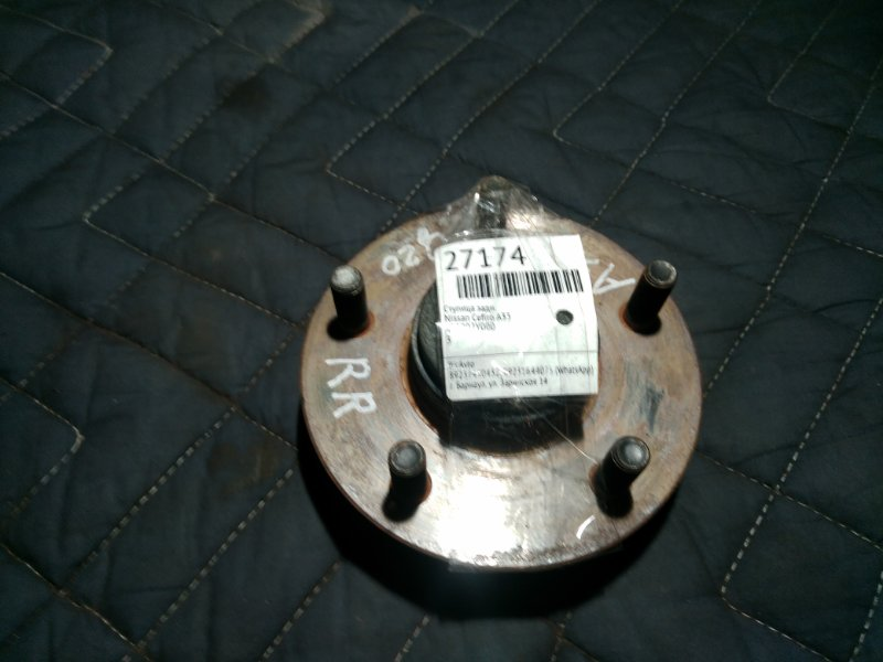 Ступица Nissan Cefiro A33 задняя (б/у)