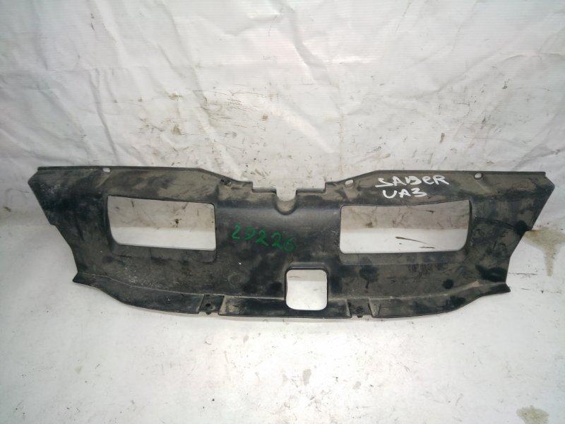Защита радиатора Honda Inspire UA3 (б/у)