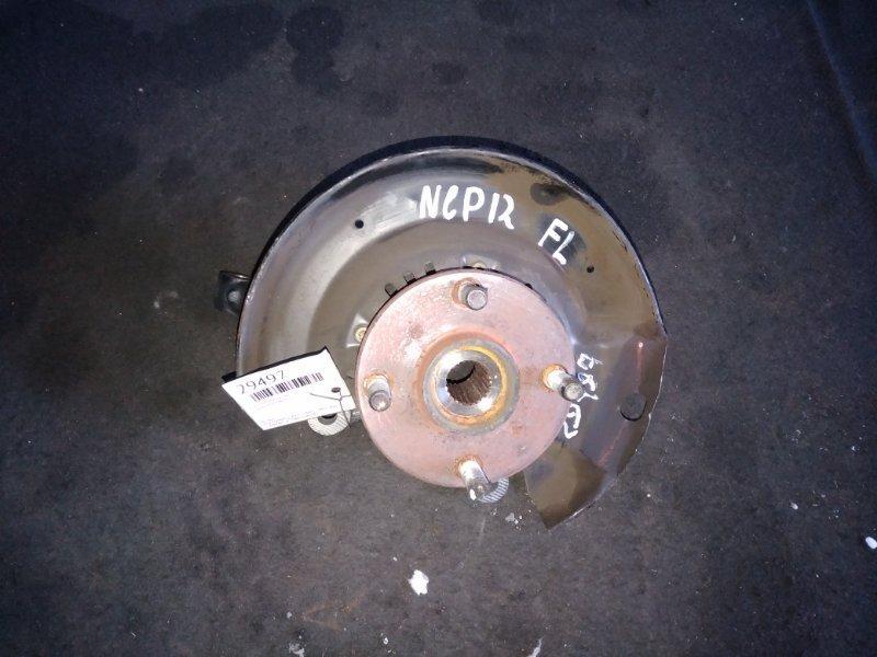 Ступица Toyota Platz NCP12 передняя левая (б/у)