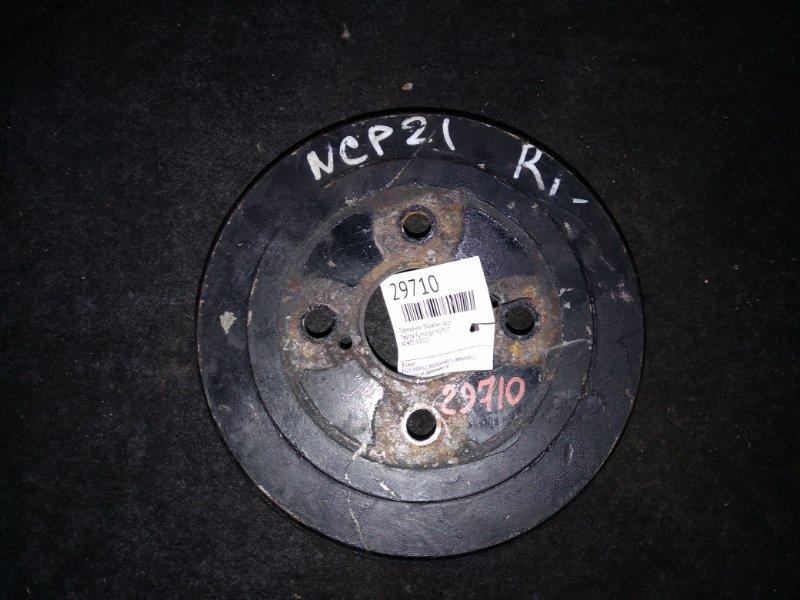 Тормозной барабан Toyota Funcargo NCP20 задний (б/у)