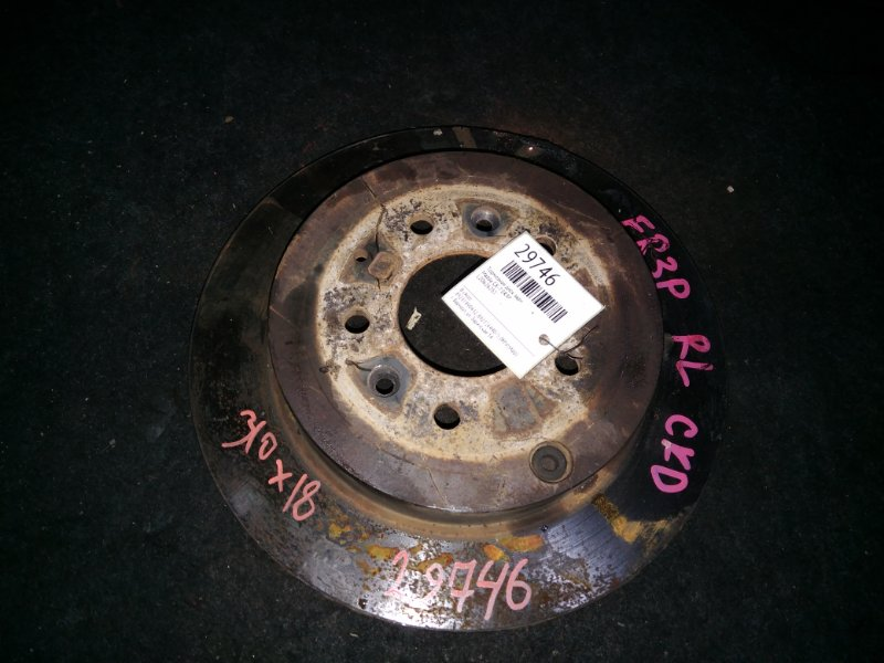 Тормозной диск Mazda Cx-7 ER3P задний (б/у)