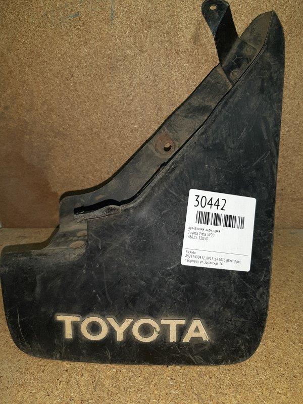 Брызговик Toyota Vista SV20 задний правый (б/у)