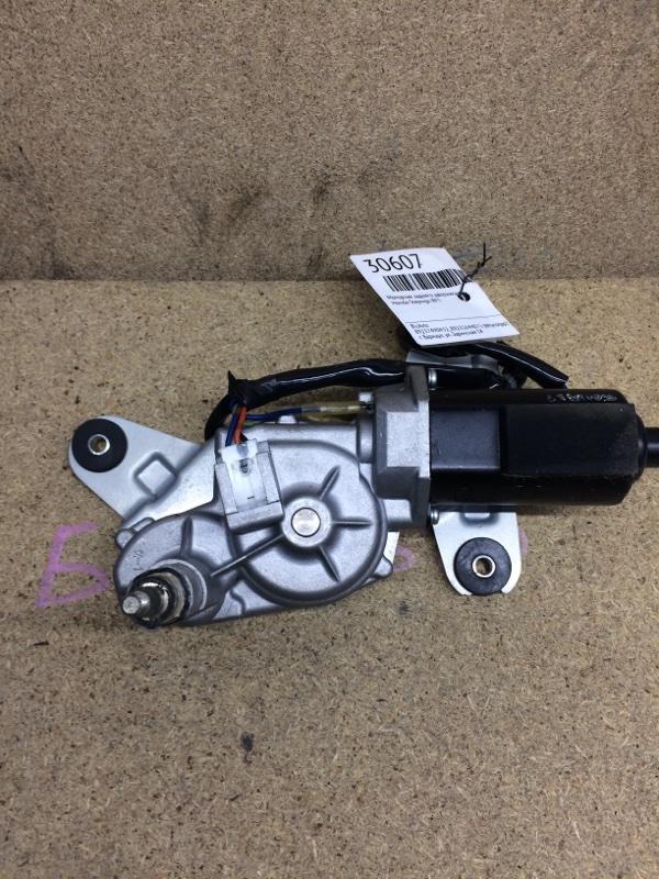 Моторчик заднего дворника Honda Stepwgn RF5 (б/у)