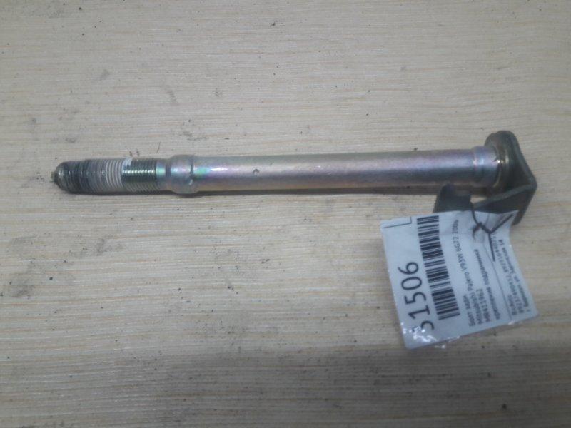 Болт Mitsubishi Pajero V93W 6G72 2006 задний (б/у)