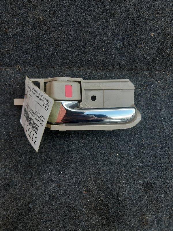 Ручка двери внутренняя Toyota Corolla NZE120 2000 передняя левая (б/у)