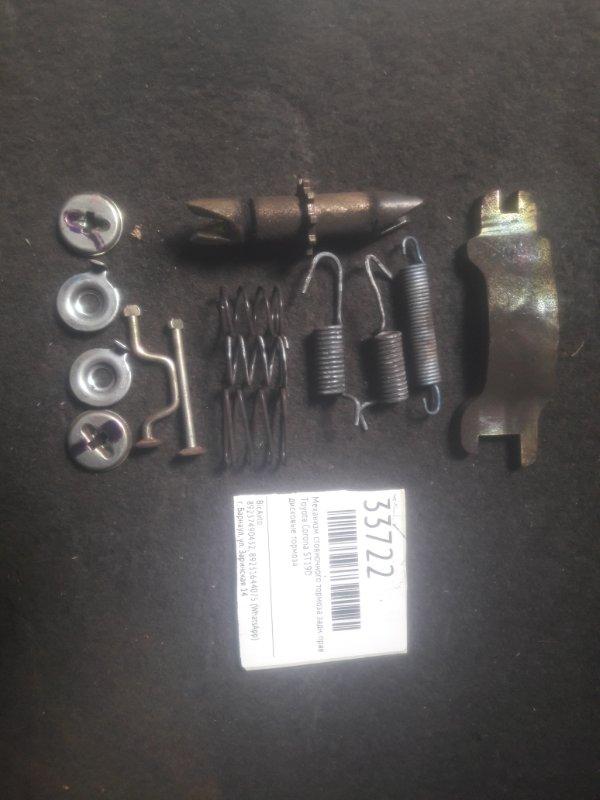 Механизм стояночного тормоза Toyota Corona ST190 задний правый (б/у)