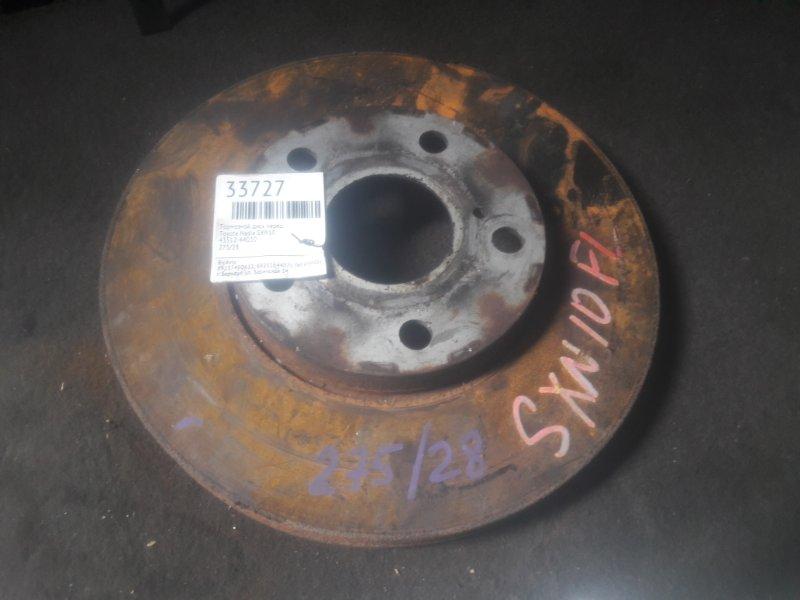 Тормозной диск Toyota Nadia SXN10 передний (б/у)