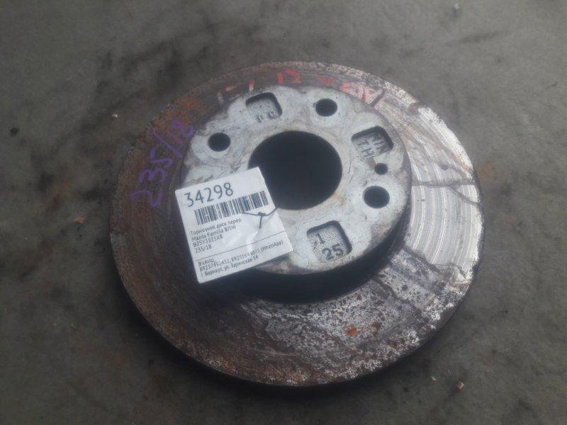 Тормозной диск Mazda Familia BJ5W передний (б/у)