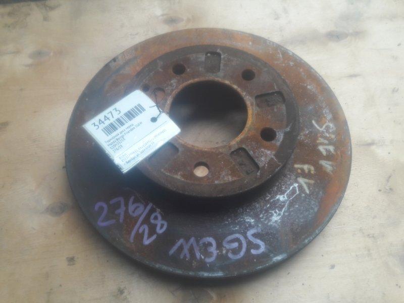 Тормозной диск Mazda Bongo Friendee SGEW передний (б/у)