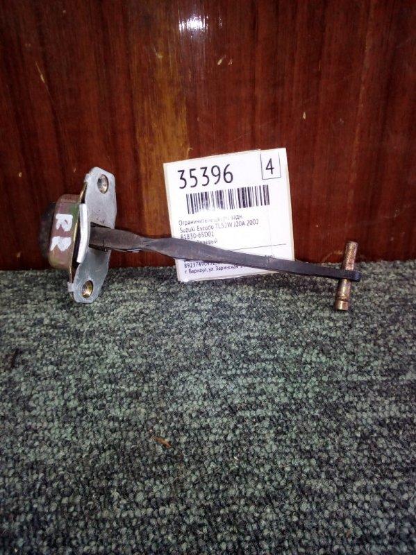Ограничитель двери Suzuki Escudo TL52W J20A 2002 задний (б/у)