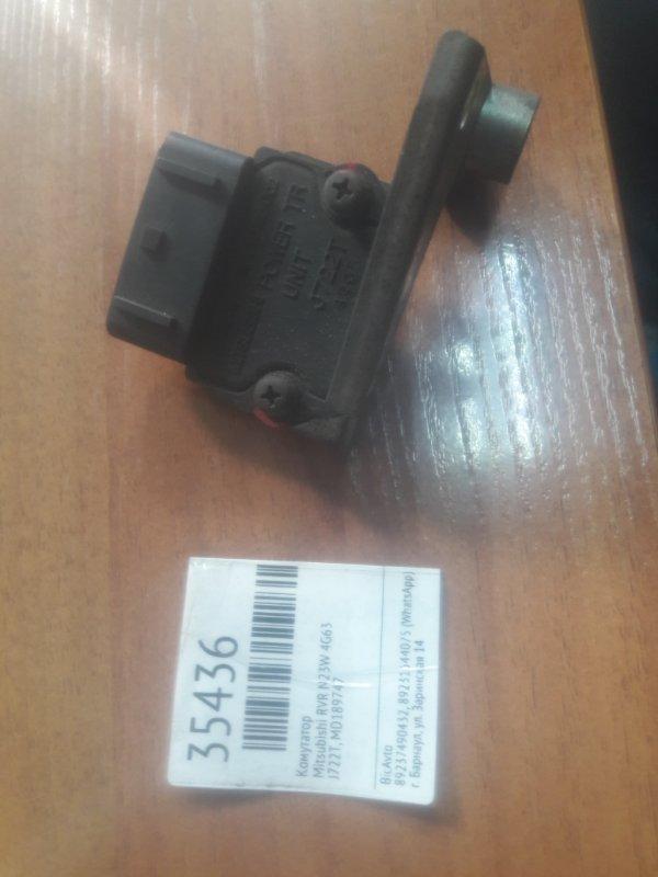 Комутатор Mitsubishi Rvr N23W 4G63 (б/у)