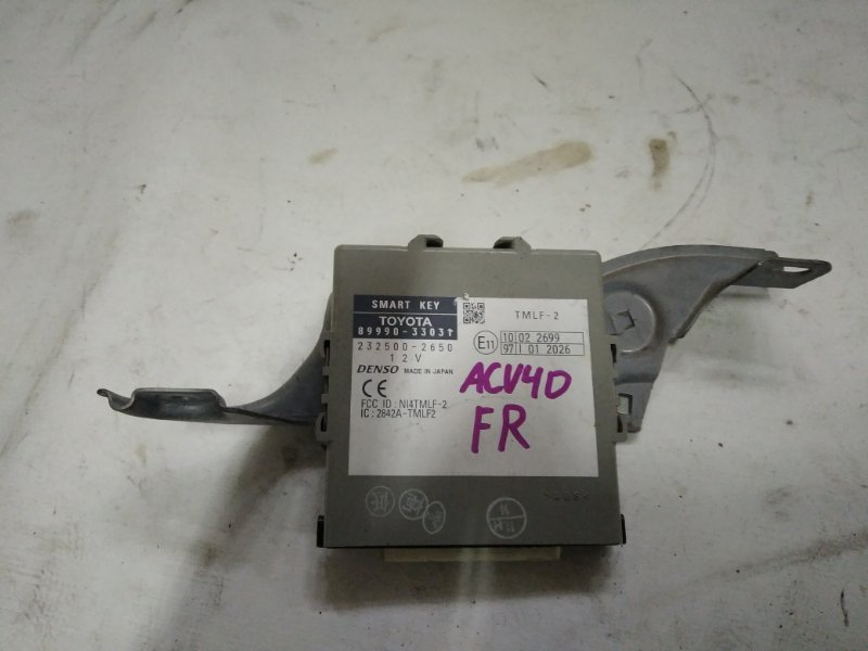 Блок управления Toyota Camry ACV40 2AZ (б/у)