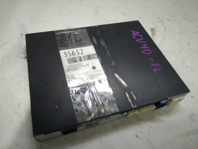 Электронный блок Toyota Camry ACV40 2AZ (б/у)