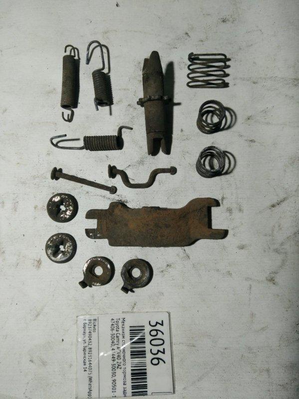 Механизм стояночного тормоза Toyota Camry ACV40 2AZ задний левый (б/у)