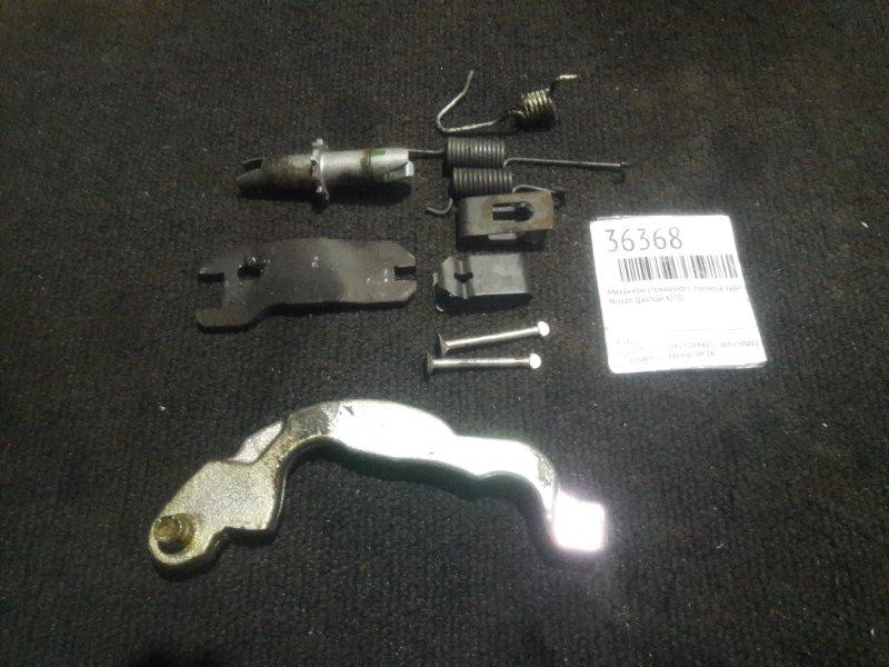 Механизм стояночного тормоза Nissan Qashqai KJ10 задний левый (б/у)