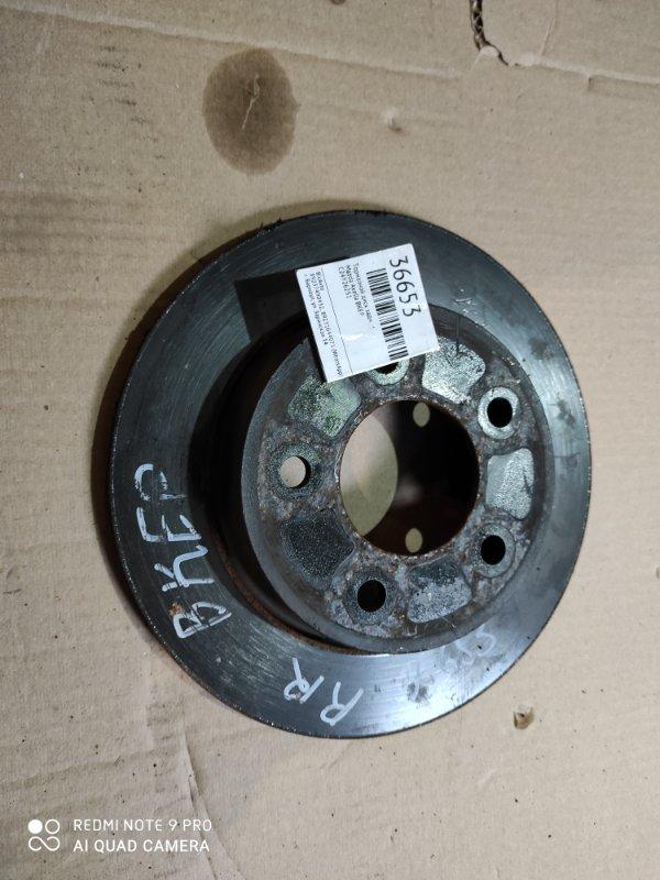 Тормозной диск Mazda Axella BKEP задний (б/у)