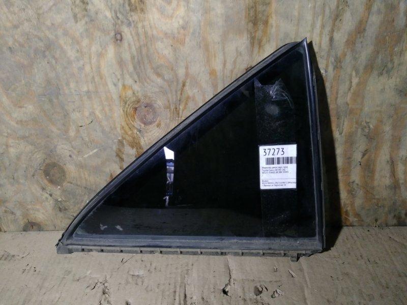 Форточка двери Toyota Camry ACV40 2AZ задняя правая (б/у)