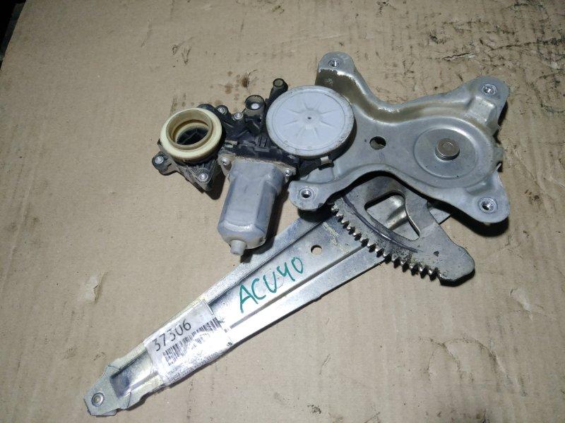 Стеклоподъемник Toyota Camry ACV40 2AZ задний правый (б/у)