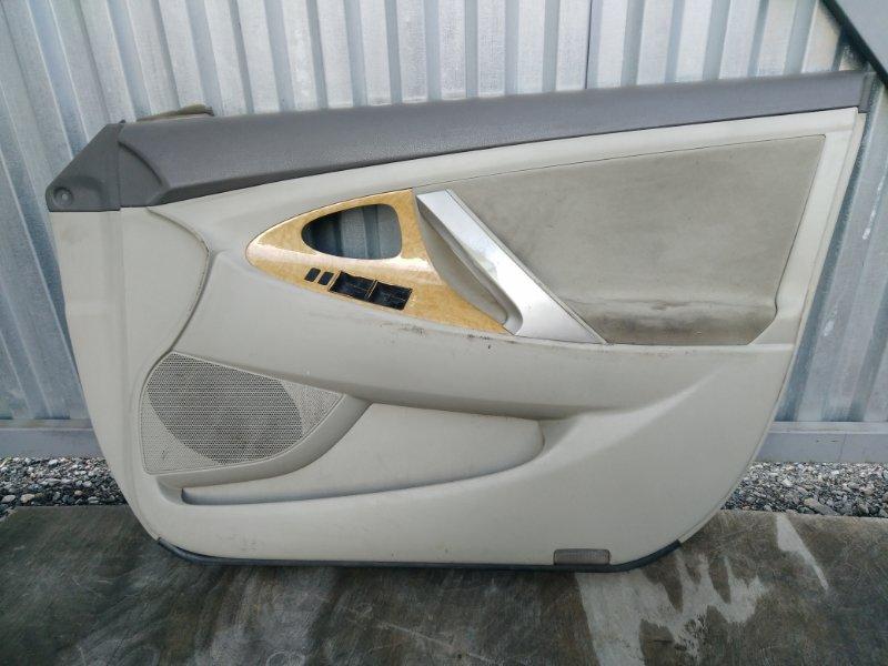 Обшивка двери Toyota Camry ACV40 2AZ передняя правая (б/у)