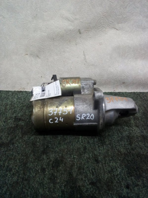 Стартер Nissan Serena C24 SR20 (б/у)