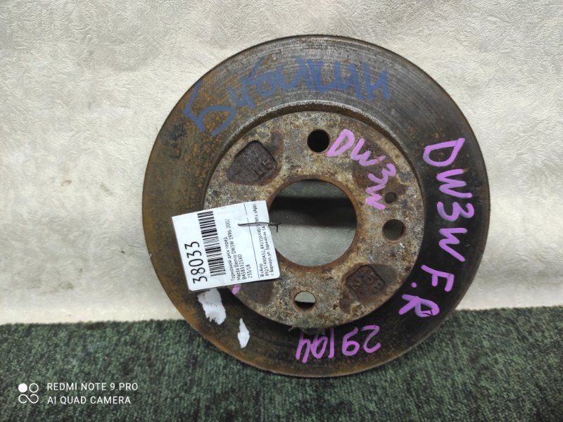 Тормозной диск Mazda Demio DW3W 1996 передний (б/у)