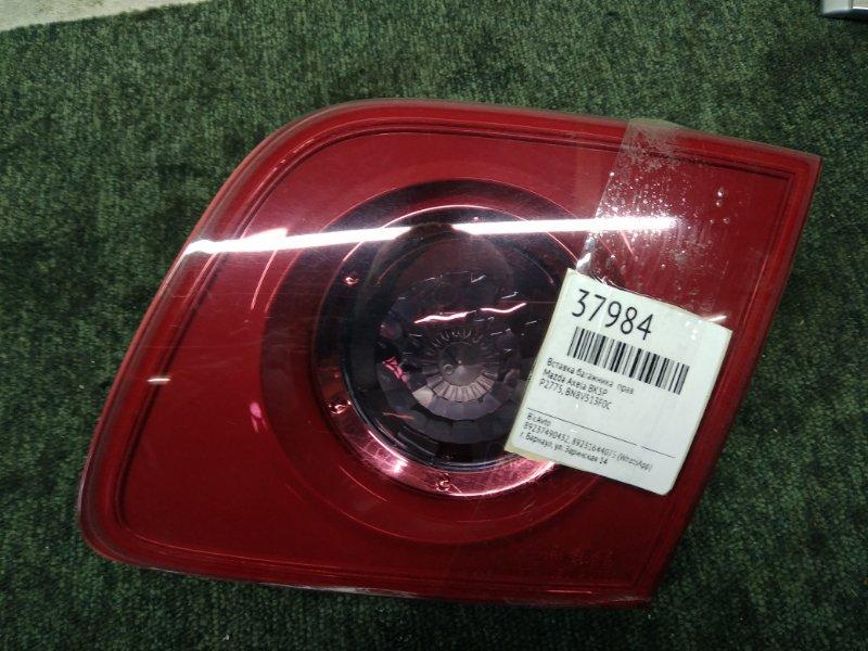 Вставка багажника Mazda Axela BK5P правая (б/у)