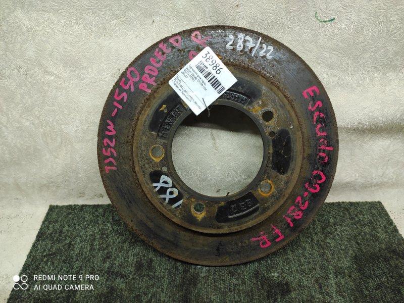 Тормозной диск Suzuki Escudo TD52W J20A передний (б/у)