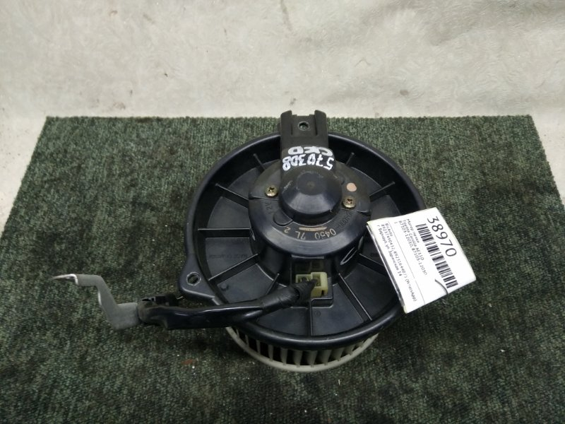 Мотор печки Toyota Corolla AE110 (б/у)