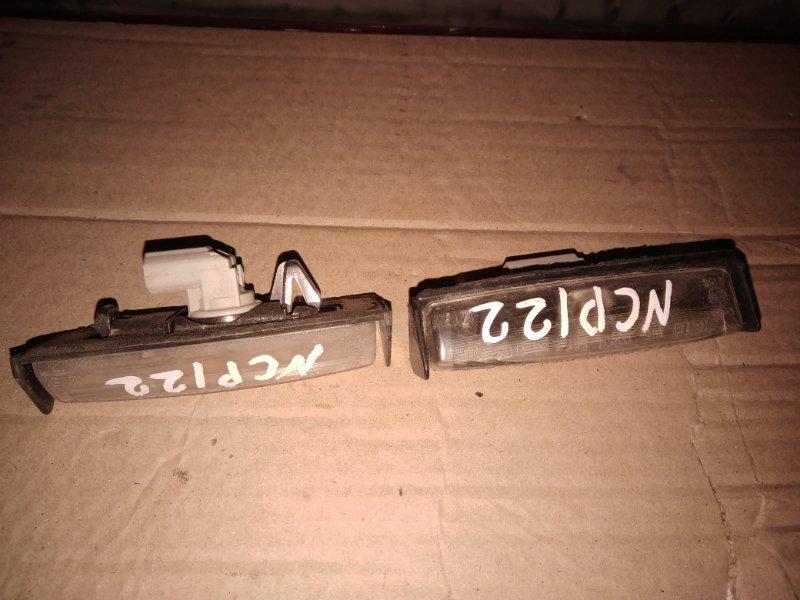 Подсветка номера Toyota Platz SCP10 (б/у)