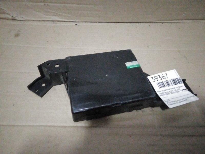 Блок управления климат-контролем Toyota Camry ACV40 2AZ 2007 (б/у)
