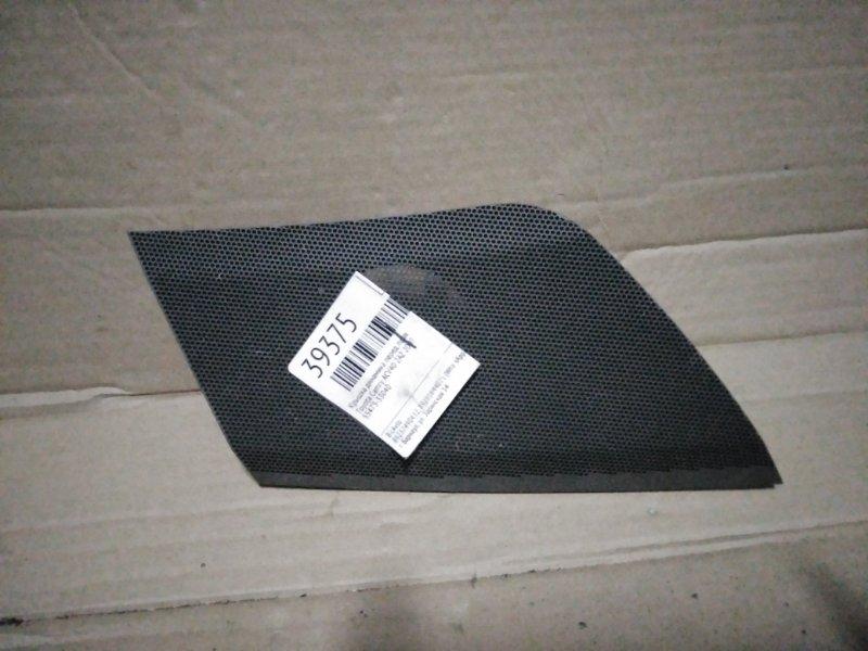 Крышка динамика Toyota Camry ACV40 2AZ 2007 передняя правая (б/у)