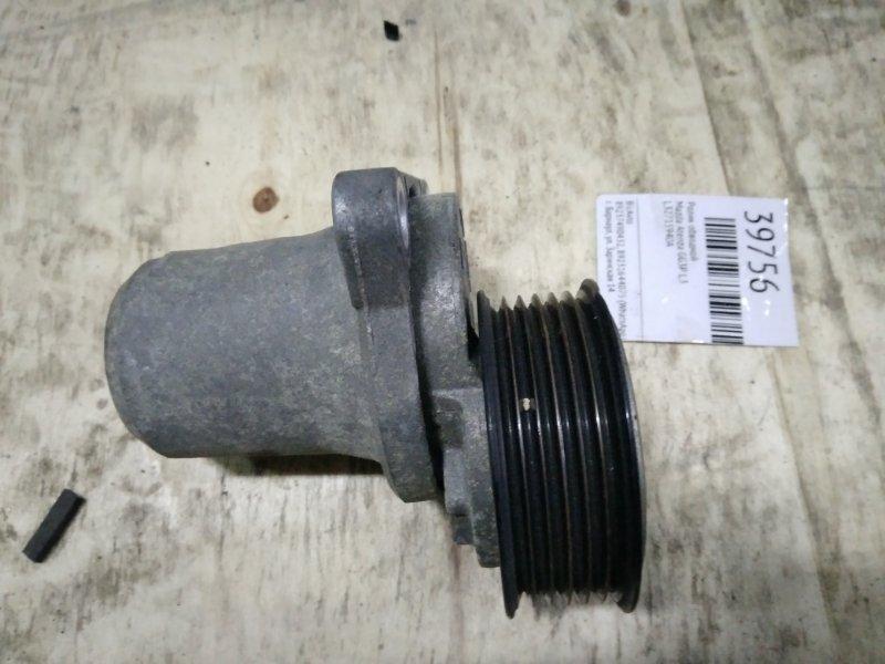 Ролик обводной Mazda Atenza GG3P L3 (б/у)