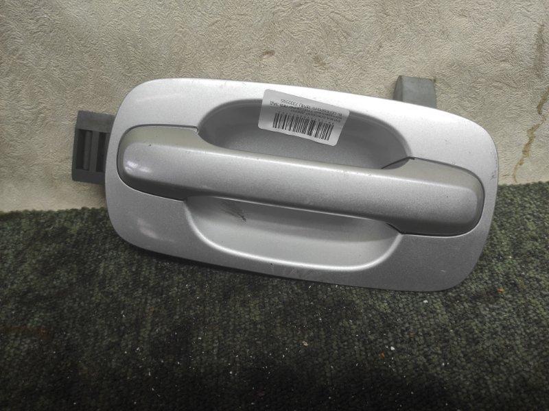 Ручка двери внешняя Toyota Vista SV50 задняя левая (б/у)