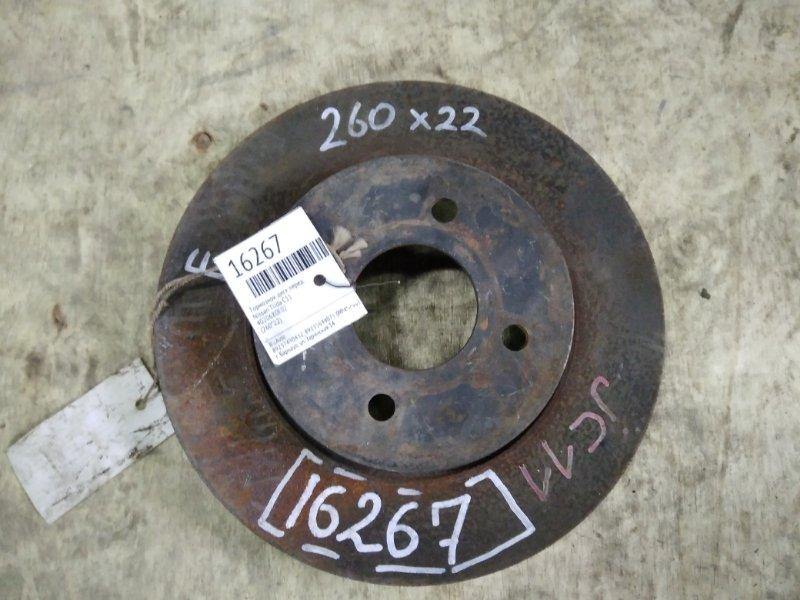 тормозной диск Nissan Tiida/Largo C11/C23 б/у  (260*22)