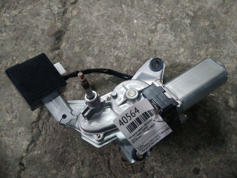 Моторчик заднего дворника Toyota Ipsum SXM10 (б/у)
