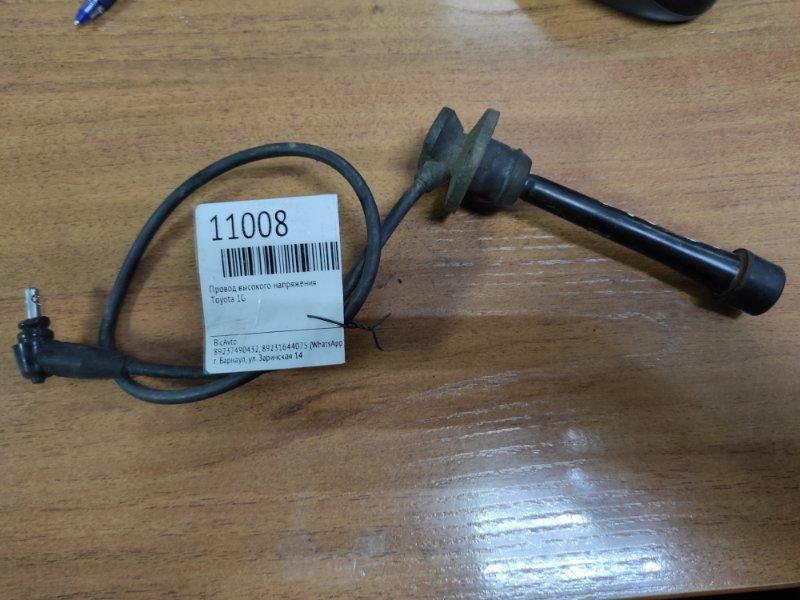 провод ВВ Toyota 1G-FE б/у №3