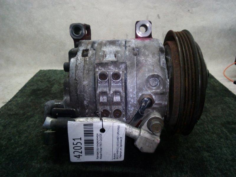 Компрессор кондиционера Nissan Pulsar FN15 GA15DE (б/у)