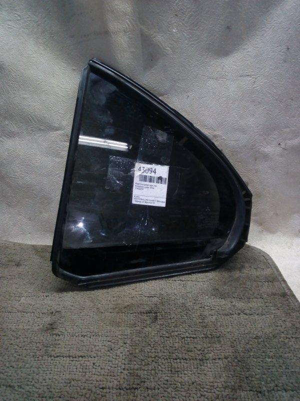 Форточка двери Mitsubishi Lancer CY4A задняя левая (б/у)
