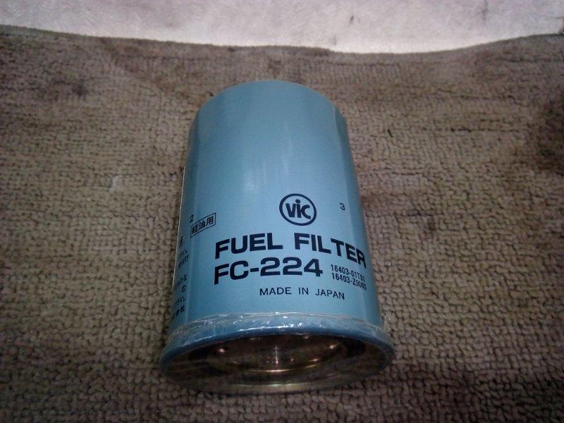 Фильтр топливный Nissan Atlas H41