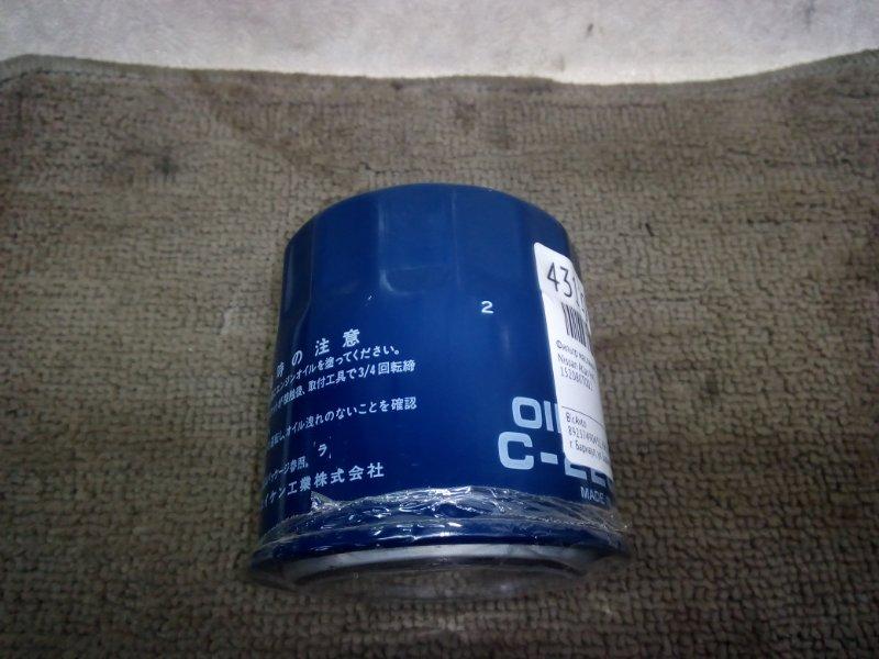 Фильтр масляный Nissan Atlas H41