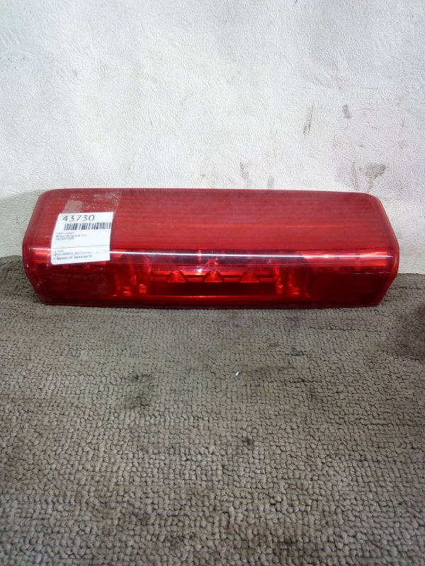 Стоп-сигнал Nissan Wingroud Y12 (б/у)