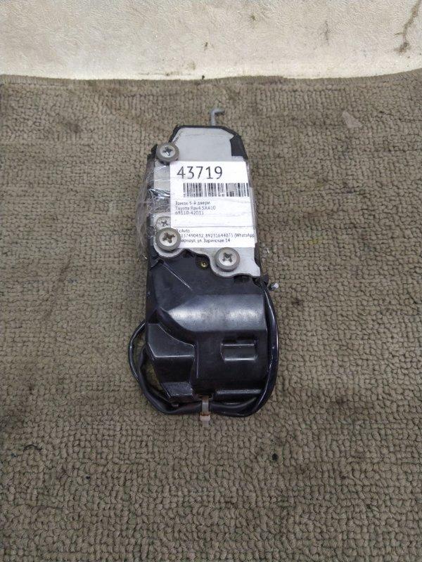 Замок 5-й двери Toyota Rav4 SXA10 (б/у)
