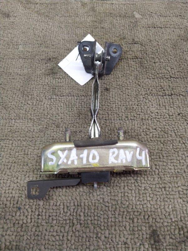 Ограничитель задней двери Toyota Rav4 SXA10 (б/у)