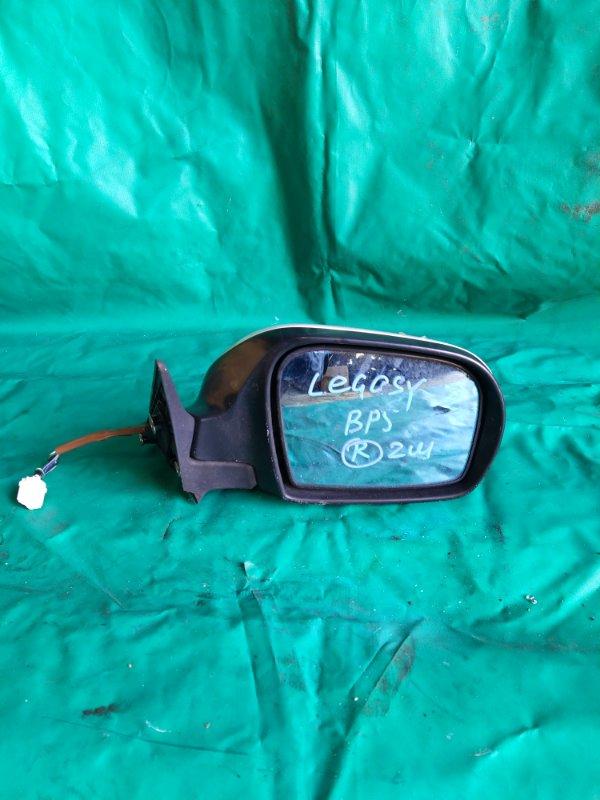 Зеркало Subaru Legasy BP5 2006 правое (б/у)