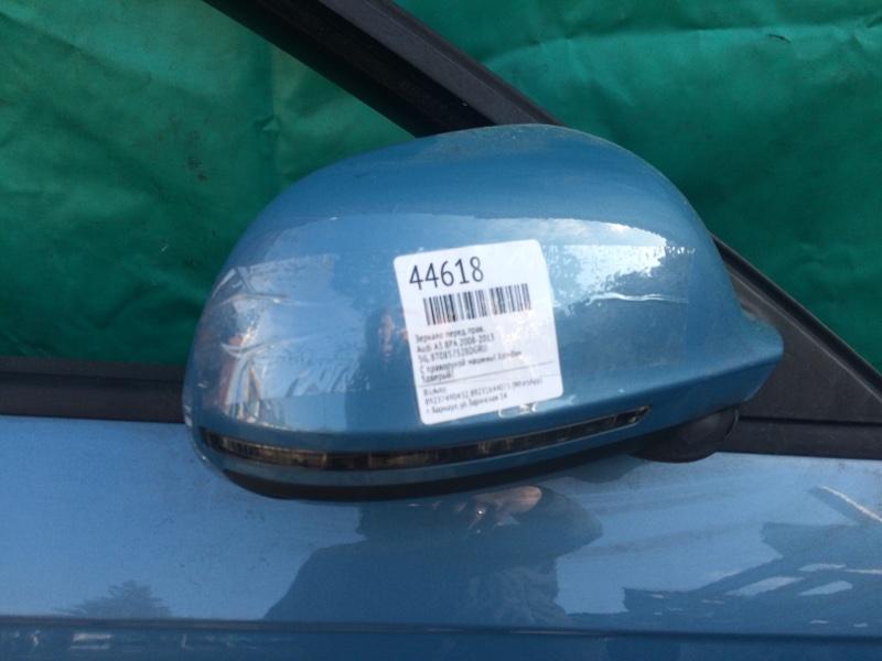 Зеркало Audi A3 8PA 2008 переднее правое (б/у)